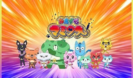 中川翔子さんの愛猫「マミタス」を主人公にした『おまかせマミタス』がNHKでアニメ化決定(画像あり)