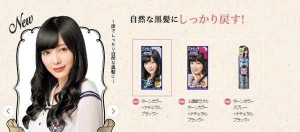 乃木坂46・白石麻衣とHKT48・指原莉乃が似ていると話題にwwww(画像あり)