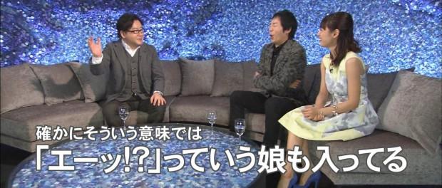 秋元康、「AKB48はクラスで3番目に可愛い子を集めた」説を否定