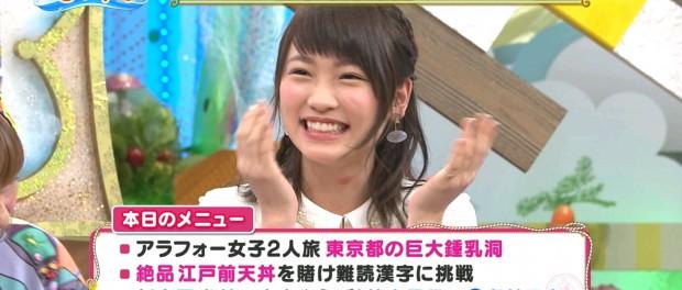 AKB48・川栄李奈、キスマーク疑惑にコメント「妖怪のせいです」