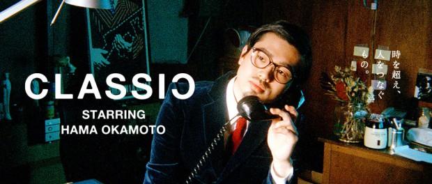 OKAMOTO'Sハマ・オカモトと二階堂ふみ、「Zoff」のイメージキャラクターに決定(画像あり)