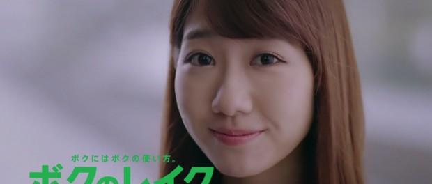 AKB48・柏木由紀と横山由依が新生銀行レイクのCMに出ているわけだが