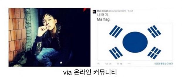 韓国のHIPHOPグループ・MIBのYoung Creamさん「旭日旗が嫌い」という理由で、韓国国旗を青く塗りつぶした写真を掲載 → 炎上し謝罪wwwwwwww