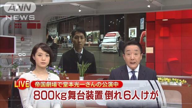 堂本光一さん公演の帝国劇場で舞台装置倒れ6人けが-01