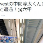 【悲報】ジャニーズWESTの中間淳太くんらしき人、ジャニヲタに阪急電車内で盗撮される