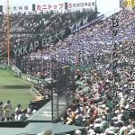 ビートゥギャザー高校こと健大高崎高校の校歌が今年もトレンド入りwwwwwww@センバツ高校野球2015(動画あり)