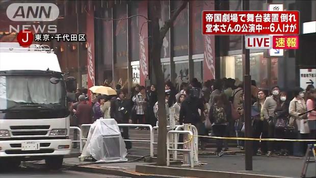 堂本光一さん公演の帝国劇場で舞台装置倒れ6人けが-03