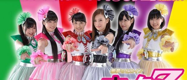 きもクロwwwww 北川景子がももクロに加入し『きもクロ』に!ドラマ「悪夢ちゃんスペシャル」限定ユニット