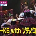 4月3日放送「Mステ3時間スペシャル」に絢香、福山雅治の2組追加!サザンの演奏曲も発表されてるぞ!!