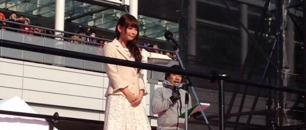 中川翔子 名古屋国際ウィメンズマラソンで国歌斉唱