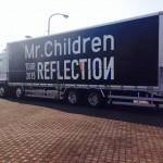 ミスチルのツアーグッズが!!!・・・いつも通りのデザインセンスだった件(画像あり) |Mr.Children TOUR 2015 REFLECTION