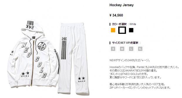 Hockey-Jersey---SET-UP---24