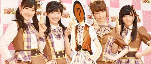 AKB48、大人AKBオーディション開催 応募資格は30歳以上 受かれば即センターの上、握手会、ライブにも参加wwww