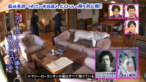 稲垣吾郎-ヒロくんの家