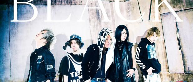 V系バンド・SuG、ボーカル武瑠の一時休養につき、新ボーカルとして松崎しげる加入wwwwwwwww(画像・動画あり)