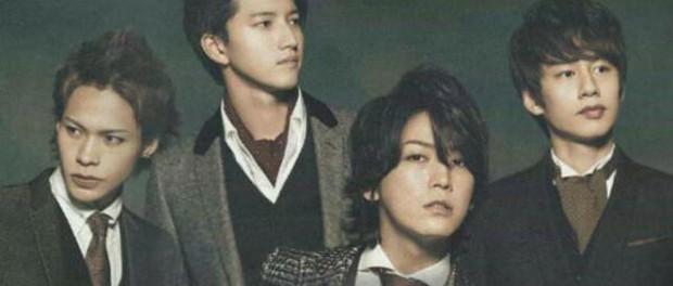 KAT-TUN 東京ドームライブ決定!!5月9日・10日の2days 4つの個性がまじりあう新感覚ライブを構想中とのこと