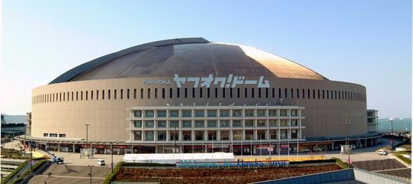 第7回AKB48選抜総選挙、会場が福岡ヤフオク!ドームに決定 2015年6月6日開催 HKT48・指原莉乃に追い風か