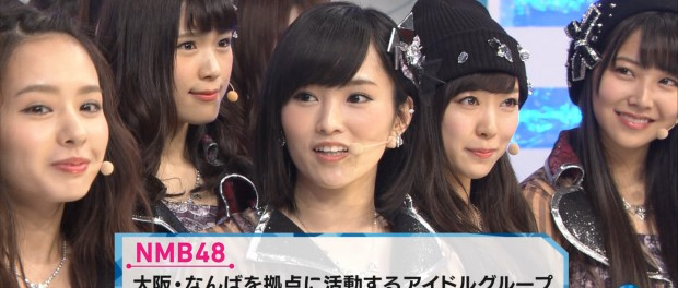 NMB48、新曲「Don't look back!」のミュージックカード62種販売wwwww オリコン集計廃止直前にぶっこんで来やがったwwwww 商魂たくましいな()