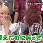 E-girls・Ami、歌を間違えてもヘラヘラ、中居正広に「UTAGE!をナメてるのか」と怒られる さらにはジャニーズグループの舞祭組をバカにする発言をし、ジャニヲタ激怒 こいつ態度悪すぎだろ(動画あり)