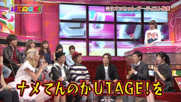 utage-e-girls-ami-003