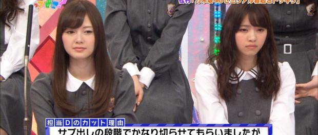 「乃木坂って、どこ?」で松村沙友理さんの出番になった時の乃木坂メンバーの顔wwww(画像あり)