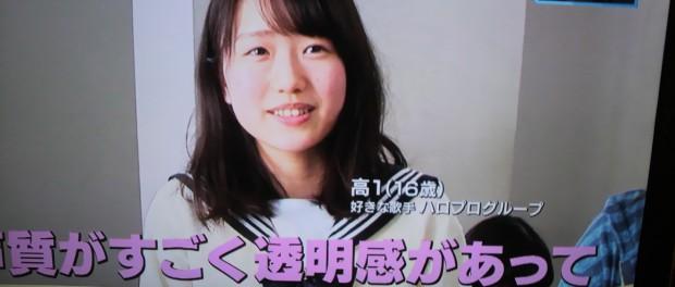 Mステでヤラセか?「DISCOVER J-POP」のコーナーに元ハロプロ研修生、岡村里星が出演していた(画像あり)