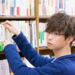 【悲報】「戦う!書店ガール」出演の千葉雄大くんがまゆゆよりかわいい(画像あり)