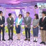 TOKIO国分太一司会の新番組「白熱ライブ ビビット」が色々と残念だった件 なんと背景は紫色(画像あり)
