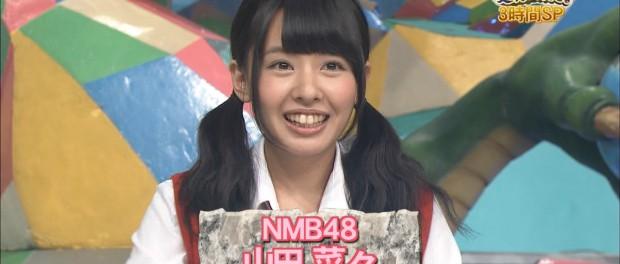 NMB48卒業の山田菜々、「バイキング」月曜日の新レギュラーに決定!
