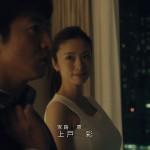SMAP木村拓哉主演ドラマ「アイムホーム」第2話、視聴率ダウンwwwwww
