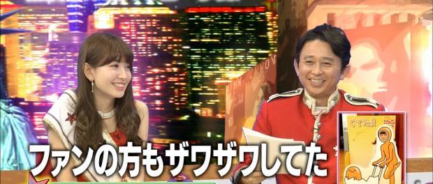 有吉弘行とAKB48宮崎美穂にデート疑惑wwwwwww