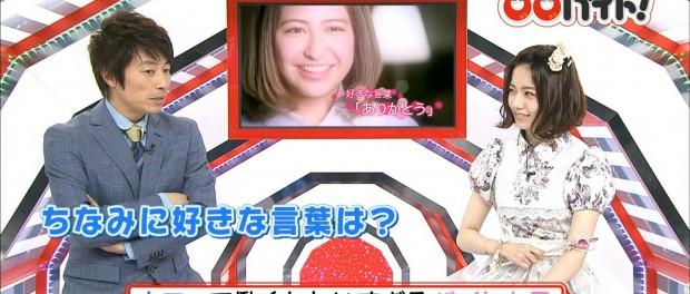AKB48・ぱるること島崎遥香の好きな言葉wwwwwwwwww