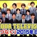 2015年夏の「24時間テレビ38 愛は地球を救う」のメインパーソナリティーがV6とHey! Say! JUMPに決定!(動画あり)
