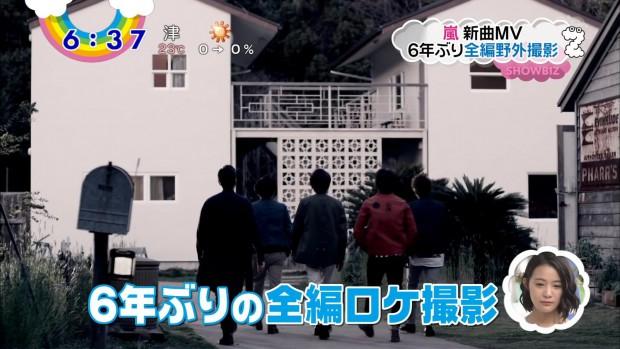 嵐 新曲 『青空の下、キミのとなり』 MV