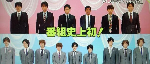 24時間テレビのメインパーソナリティーにHey! Say! JUMP大抜擢!! → ジャニヲタ「うぉおぉぉぉおお!!!」 一般人「誰だよ???」