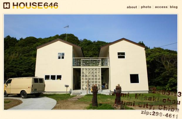 ハウススタジオ-HOUSE646