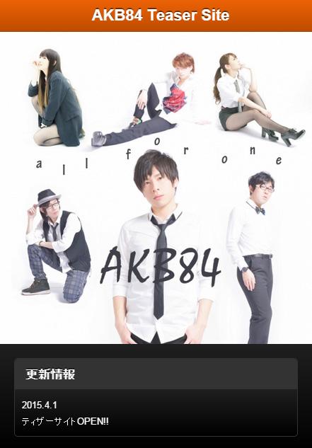 AKB84-(1)
