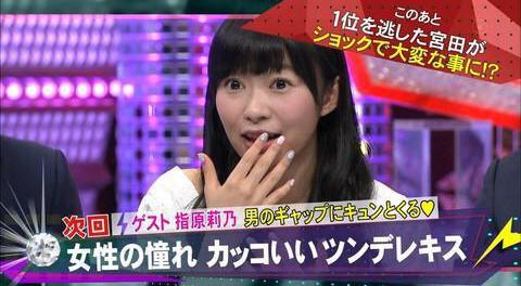 AKB指原莉乃が「キスマイBUSAIKU」に出るらしい → ジャニヲタから批判殺到し炎上wwww「あり得ない」「マジうざい」「見る気なくす」
