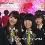 【悲報】生が売りの音楽番組「水曜歌謡祭」に出た、AKB48の生歌が酷すぎて批判殺到wwwwwwwwwwwww(画像・動画あり)