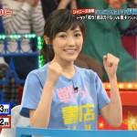 AKB48渡辺麻友が書店ガールの番宣で『VS嵐』に出演するもまたもや視聴率大暴落wwwwwww