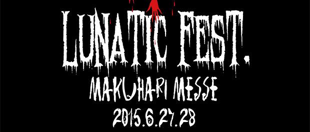 LUNA SEA主宰フェス「LUNATIC FEST.」出演者が予想通りのヤバさ!!!第1弾出演者にGLAY、DIR EN GREY、SIAM SHADE、MUCC、[Alexandros]、KA.F.KAら10組 出演日は5月4日発表