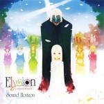 サンホラ漫画化www Sound Horizon『Elysion ~楽園幻想物語組曲~』を原作とした木下さくらの漫画「Elysion 二つの楽園を廻る物語」が月刊ASUKAで連載開始