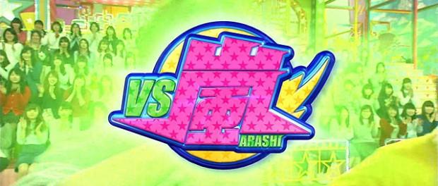 5月28日放送の「VS嵐」に金爆ことゴールデンボンバー出演決定wwwwwww