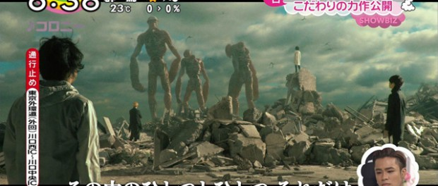 巨人キモすぎwwww BUMP OF CHICKEN、映画『寄生獣 完結編』主題歌の新曲「コロニー」MVが謎すぎる