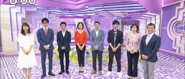 TOKIO国分太一司会のTBS新情報番組『白熱ライブ ビビット』が予想通りの低視聴率wwwwww