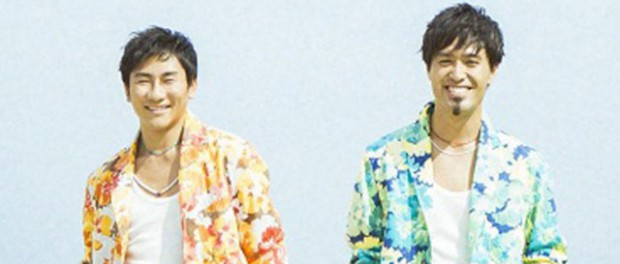 キマグレン解散 7月18日・19日に横浜関内ホールでラストライブ