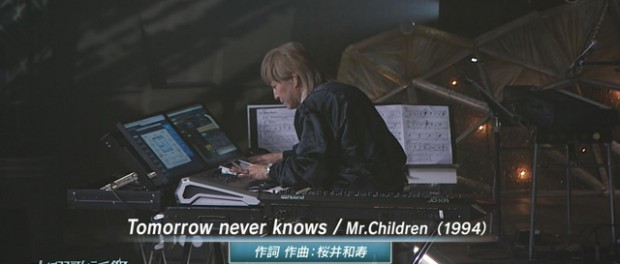 水曜歌謡祭でミスチルのTomorrow never knows歌ってた奴らwwwwwwwww