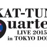 カツン、東京ドームライブ『KAT-TUN 9uarter LIVE 2015 in TOKYO DOME』グッズ発表!!オシャレっぽい