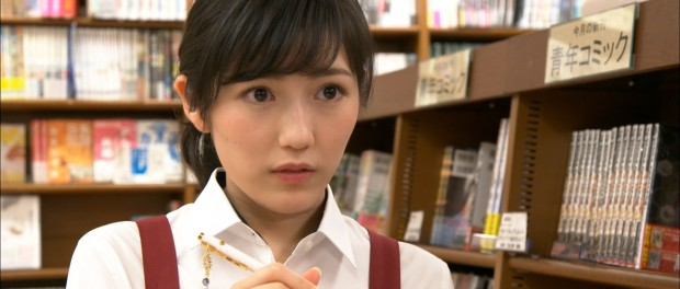 AKB48・渡辺麻友主演ドラマ「戦う!書店ガール」にリアリティが無いと批判の声wwwww「現実は肉体労働」