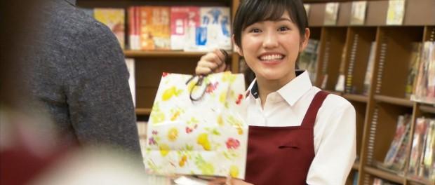 HKT48指原莉乃、まゆゆの演技をみて自信喪失wwww「私はもう(演技は)やれません、下手だから」